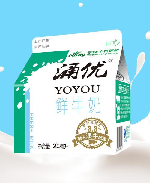 200ml 涌优鲜牛奶