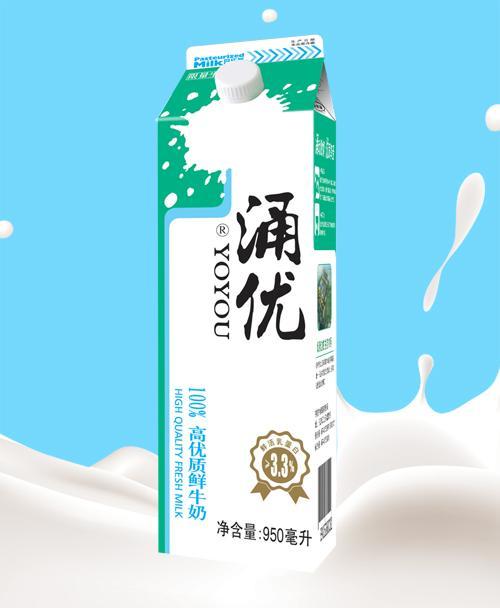 950ml 涌优鲜牛奶