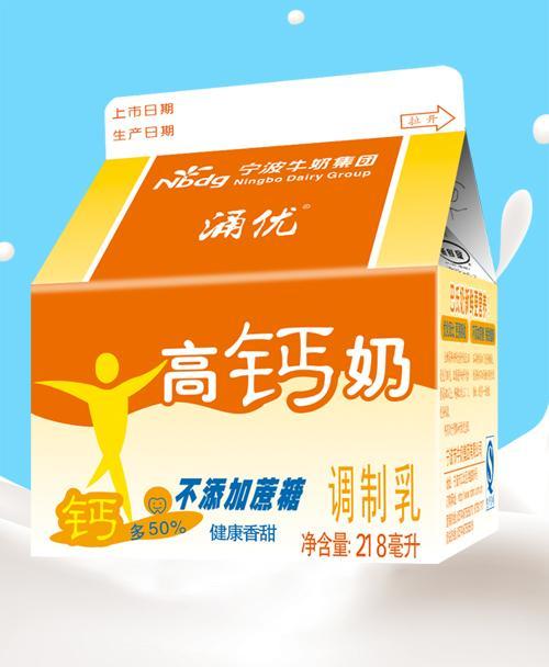 218ml 无蔗糖高钙奶